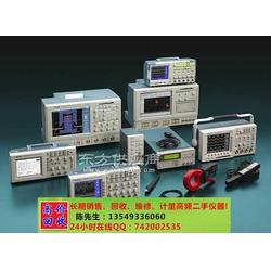 回收DPO70804C-DPO70804C-DPO70804C图片