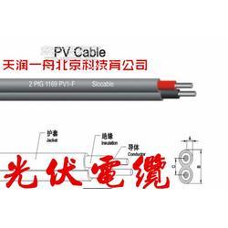 光伏电缆厂家直销太阳能电池特种连接线报价图片