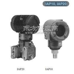 IAP20系列智能型绝对压力变送器图片