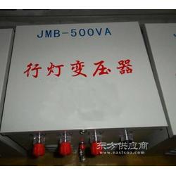 天正JMB-30VA照明行灯变压器厂家报价直销图片