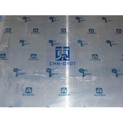7075t651航空铝板 7075t651铝板加工7图片