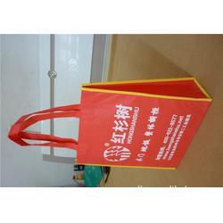 手提纸袋_订做手提纸袋_华磊印务图片