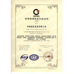 化工调度机,无锡调度机,南京申瓯通信图片