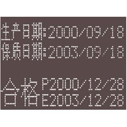 南京申瓯喷码机-南京申瓯通信(在线咨询)喷码机图片