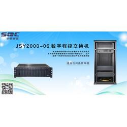 程控交换机那个厂家好、南京申瓯通信(在线咨询)、程控交换机图片