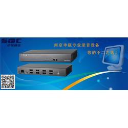 电话录音系统工厂,南京申瓯通信(在线咨询),电话录音系统图片