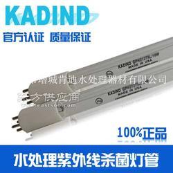 指定代理KADIND紫外线灭菌灯GPH843T5L/40W图片