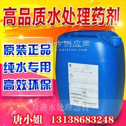 美国GE阻垢剂MDC702 可与MPT150有机絮凝剂兼容图片