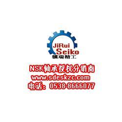 日本NSK轴承销售、骥瑞精工、山东日本NSK轴承销售图片