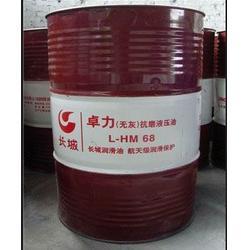 长城液压油hv46,金祥顺达(在线咨询),天津长城液压油图片