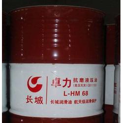 金祥顺达(图)、长城46号耐磨液压油、天津长城46号图片