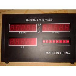 BZ2046型微控制器、潍坊科艺电子、兰州型微控制器图片
