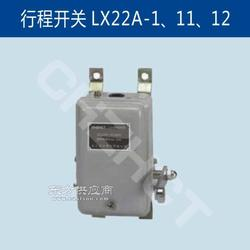 LX22A-11限位开关图片