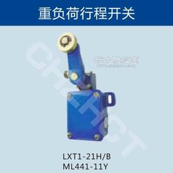 重负荷行程开关LXT1-21H/R图片
