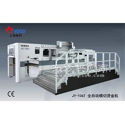 全自动模切烫金机厂家-YOCO耀科包装印刷机械图片