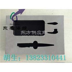 硬质包装海绵礼盒内衬海绵厂家图片