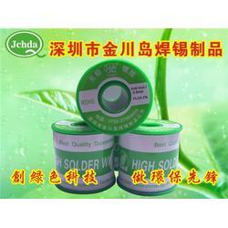 环保锡线 金川岛焊锡制品 香港环保锡线图片