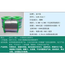 无铅焊锡丝厂家,金川岛焊锡制品,焊锡丝图片