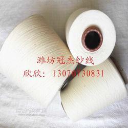 C24s针织纱线 气流纺全棉纱线24支图片