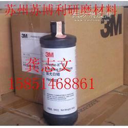3M05928抛光膏图片
