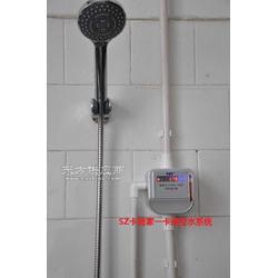 医院刷卡洗澡控水节水器热水控制就选卡管家计时为秒图片