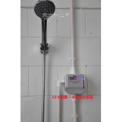 分体水控热水插卡计费器淋浴刷卡系统FRT681YMT图片