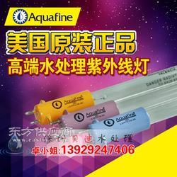 供应美国Aquafine杀菌灯 HX02BDL紫外线杀菌灯图片