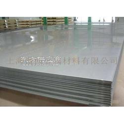 SUS316L不锈钢 不锈钢性能图片