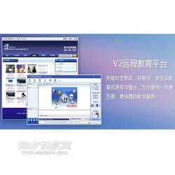 清明将近,V2视频会议让您不能回家也能和家人面对面沟通图片