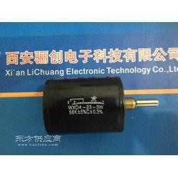 骊创新品上市欢迎咨询WXD4-23-3W-150精密多圈电位器图片