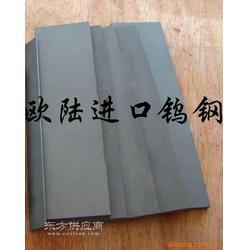 进口日本富士钨钢图片