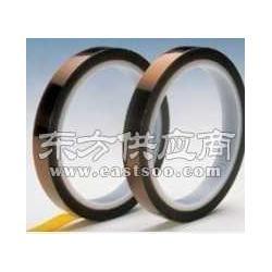 变压器金手指胶带 pcb板金手指胶带 马达金手指胶带图片