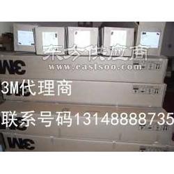 3M9460PC3M9460PC3M9460PC报价图片