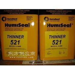 供应HUMISEAL 52173905稀释剂图片