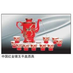 供应青花瓷陶瓷自动酒具生产厂家图片