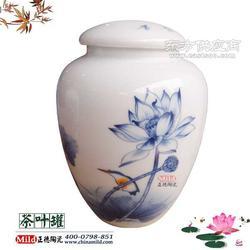 年终礼品陶瓷茶叶罐礼品图片