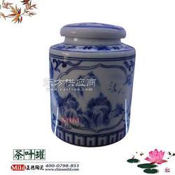 定做青花瓷茶叶罐厂图片