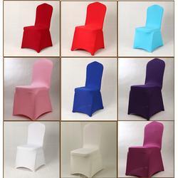 国中纺织椅套(图)|江夏圆形椅套|汉南区椅套图片