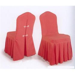 国中纺织椅套(图),武汉团购椅套,武昌椅套图片