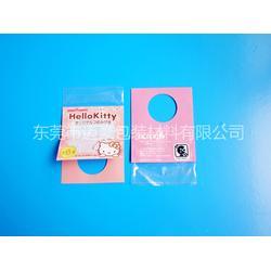 复合包装袋厂_复合包装袋厂家_PVC复合包装袋图片