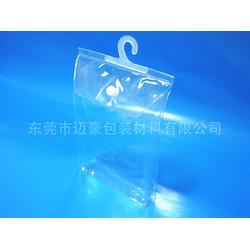 江苏透明pp胶袋,透明pp胶袋厂商,迈豪包装袋(认证商家)图片