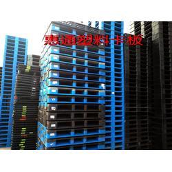 潮州塑料地脚板_专业塑料地脚板厂货_塑料地脚板图片
