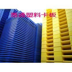 川字、专业品质、川字二手塑料卡板图片