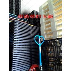 潮州二手塑料地脚板(图)|二手胶地脚板|地脚板图片
