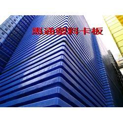 广州二手塑料卡板(图)|东莞二手胶卡板|东莞图片