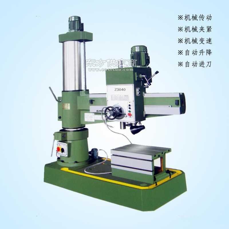 z3040摇臂钻床主要技术参数表价格