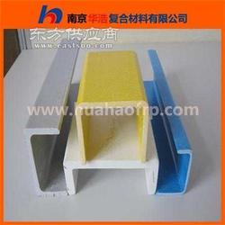 玻璃钢槽型钢图片