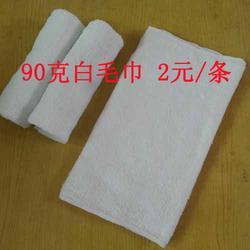素色白毛巾生产厂家-江苏素色白毛巾-依笑毛巾图片