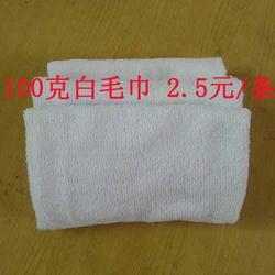 哪里一次性白毛巾好|辽宁一次性白毛巾|依笑毛巾图片