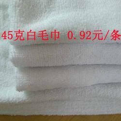 纯棉白毛巾,贵州白毛巾,依笑毛巾图片